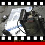 Автономный отопитель Eberspacher: из бензина в дизель