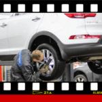 Неисправности 4WD KIA Sportage и Sorento