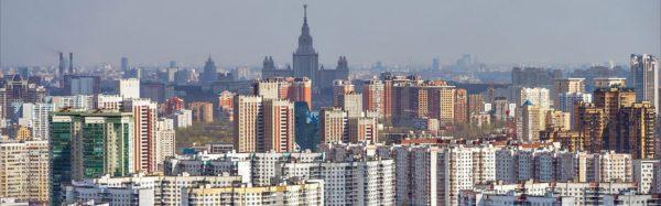 Выкуп в Москве